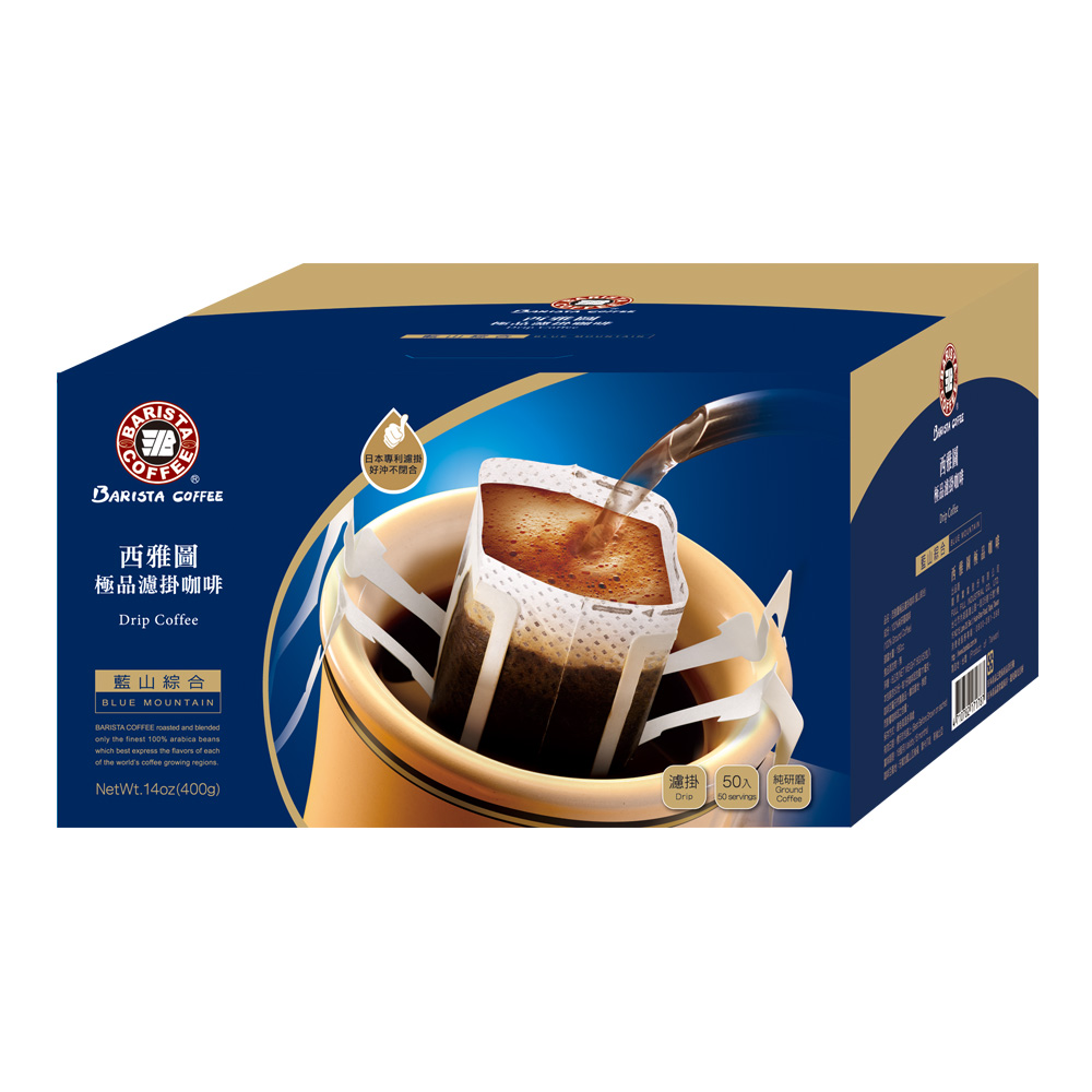 西雅圖 藍山綜合濾掛咖啡(8gx50包)