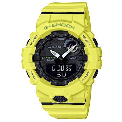 G-SHOCK 卡西歐 藍牙連線跑步紀錄運動錶(GBA-800-9A)-黃/48.6mm