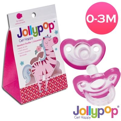 Jollypop-香草安撫奶嘴+貓頭鷹收納盒(0-3M粉紅)