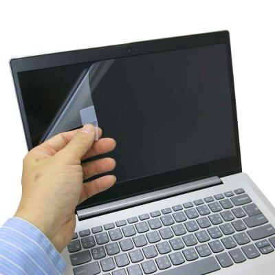 EZstick Lenovo IdeaPad 520S 14 IKB 專用 螢幕保護貼