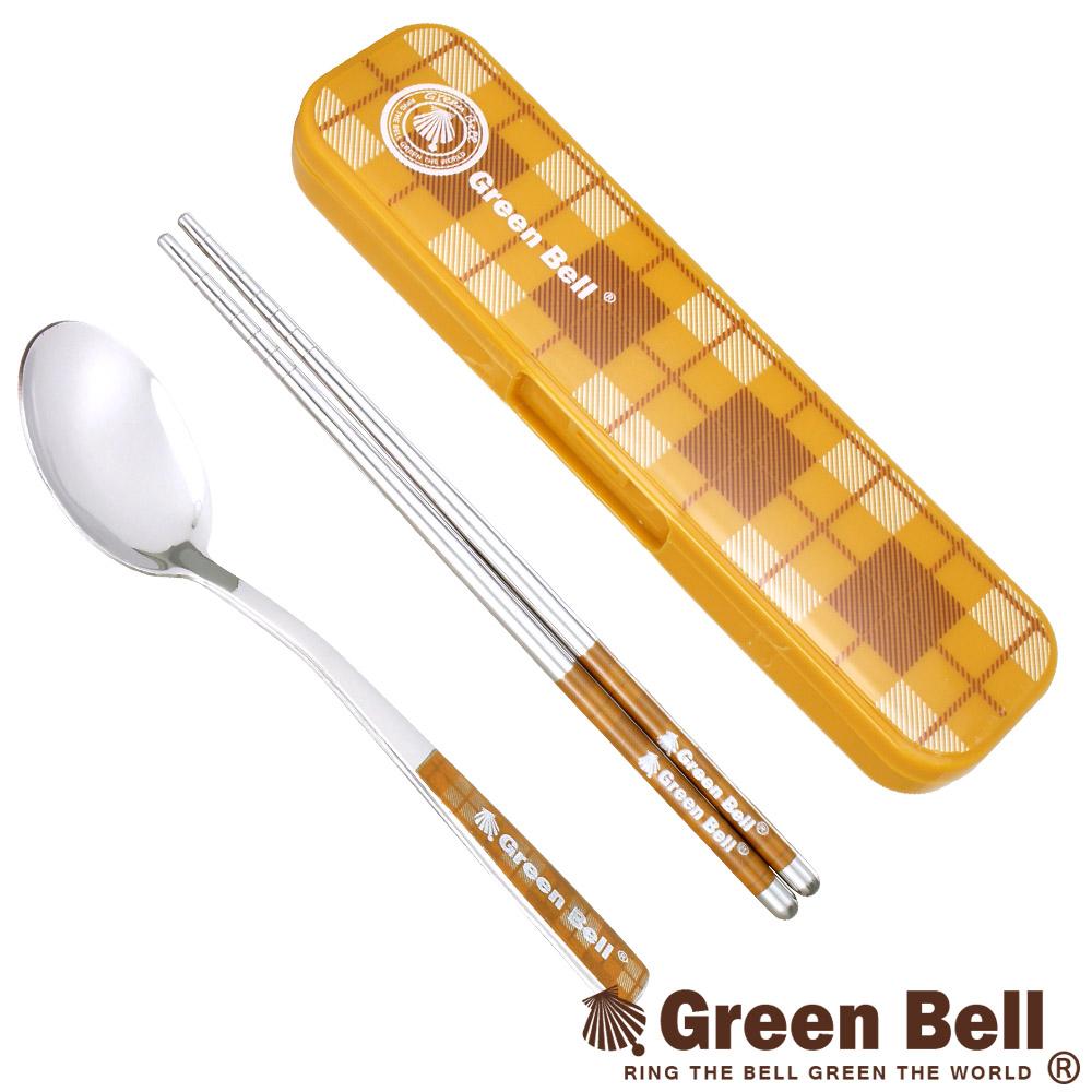 GREEN BELL 綠貝格紋304不鏽鋼環保餐具組(含筷子+湯匙)咖啡