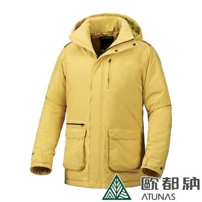 【ATUNAS 歐都納】男款防水GORE-TEX保暖風衣外套A-G1448M芥末黃