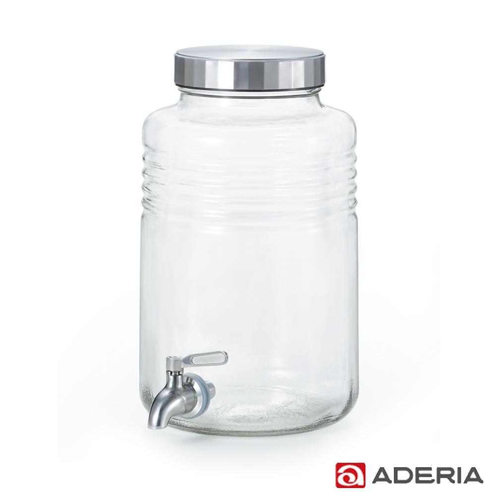 ADERIA 日本進口時尚飲料桶5L(附不鏽鋼水龍頭)
