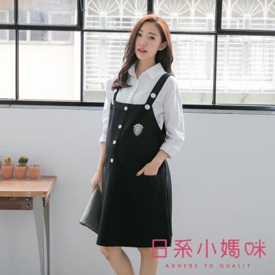 日系小媽咪孕婦裝-海軍風胸章排釦裝飾吊帶洋裝