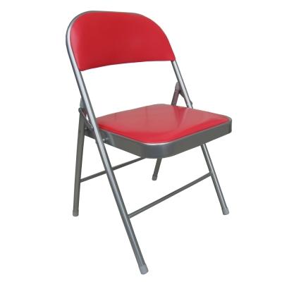 Dr. DIY [重型超厚椅座]折疊椅子-4入/組(黑/紅)