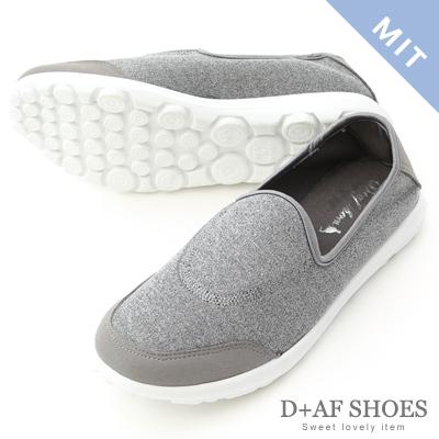 D+AF 舒適好穿.MIT超輕量休閒健走鞋*灰