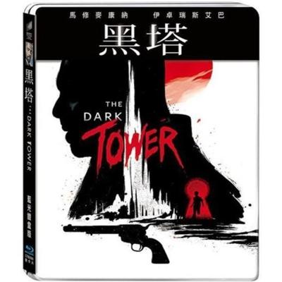 黑塔 (鐵盒版)  Dark Tower  藍光 BD