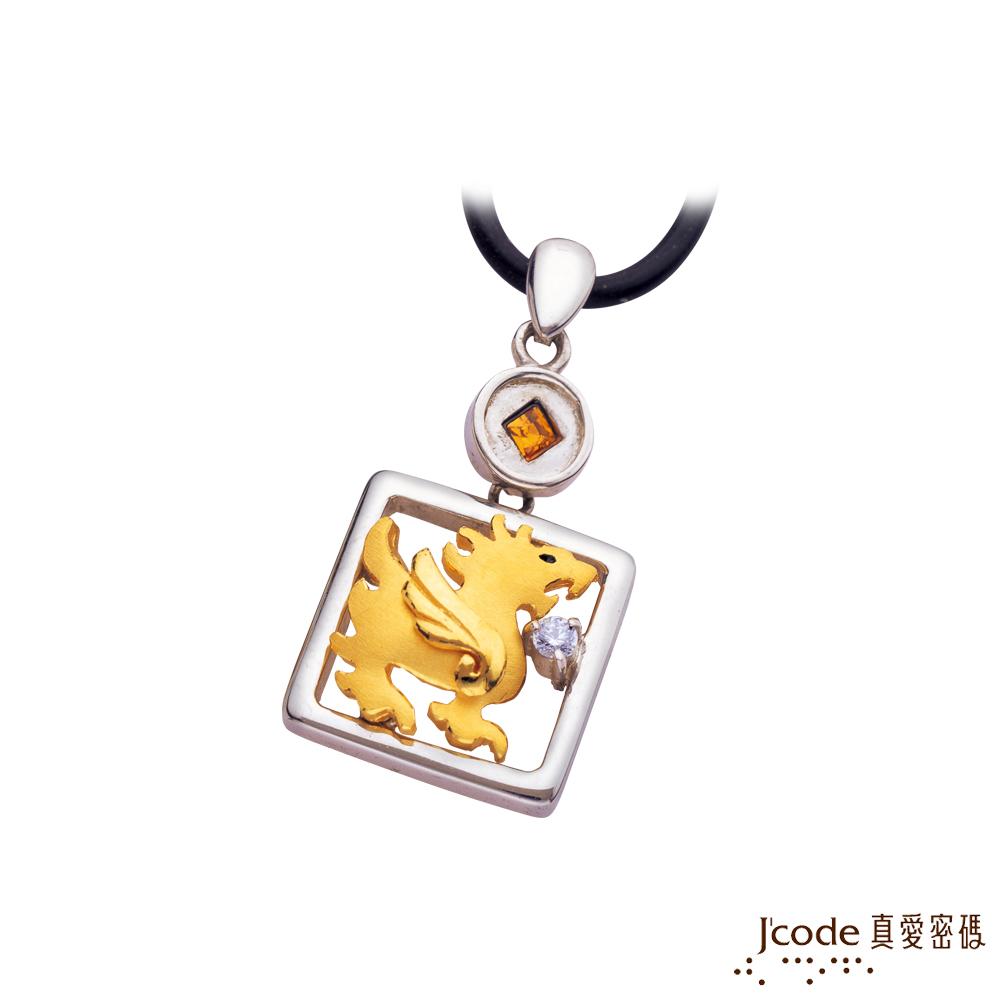 J'code真愛密碼金飾 亨通貔貅黃金/純銀/水晶墜子 送項鍊
