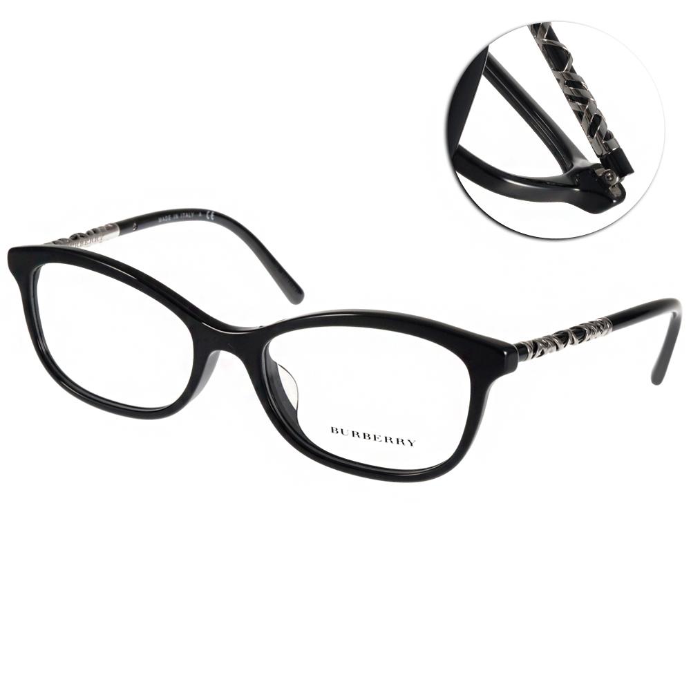 BURBERRY眼鏡 典雅貓眼款/黑-銀#BU2231F 3001