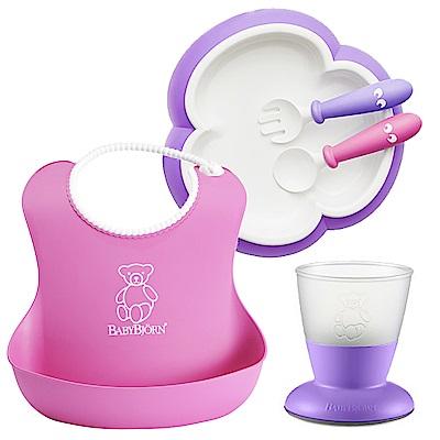 奇哥 BABYBJORN 餐具禮盒組-紫粉