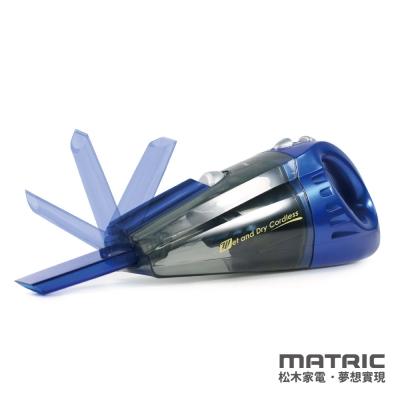 松木MATRIC收納寶乾濕二用吸塵器(MG-VC0510N)