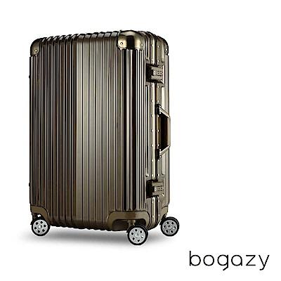 Bogazy 迷幻森林 20吋鋁框PC鏡面行李箱(摩卡棕)