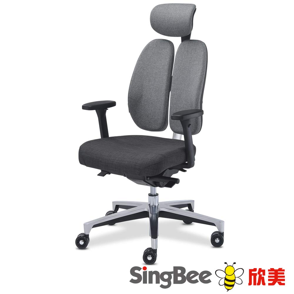 【SingBee欣美】TANGO 高級雙背椅-人體工學椅/頭枕/主管椅/辦公椅/電腦椅 product image 1
