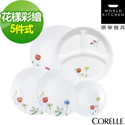 CORELLE康寧 花漾彩繪5件式餐盤組 (501)