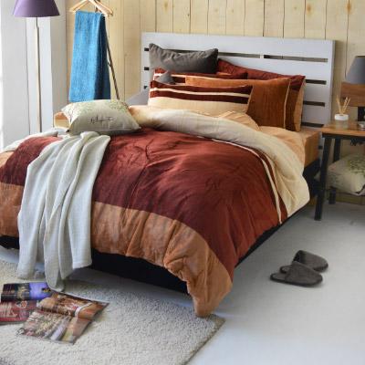 Grace Life 日沐柔光-咖啡 加大法蘭絨被套毯鋪棉床包四件組
