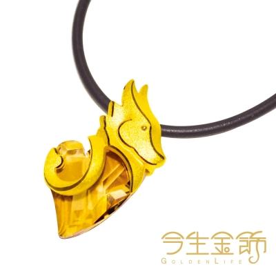 今生金飾-樂情龍墬-時尚黃金墬飾