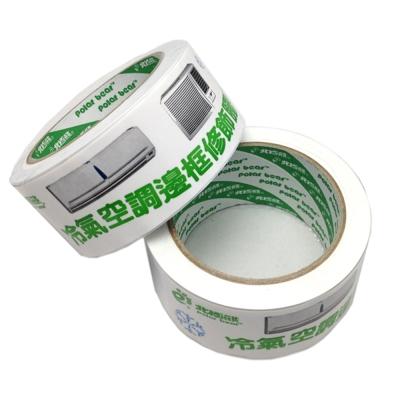 北極熊 黏貼專用白布紋膠帶60mmx24M -5入