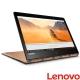 Lenovo-YOGA900-80UE002ETW