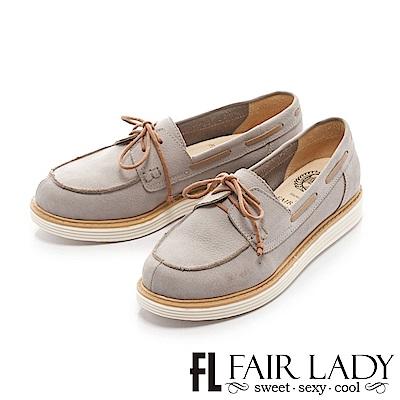 Fair Lady Soft Power軟實力 率性休閒綁帶穿繩帆船鞋 淺灰