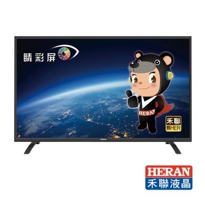 升級連網-HERAN禾聯-43吋低藍光-IPS-F