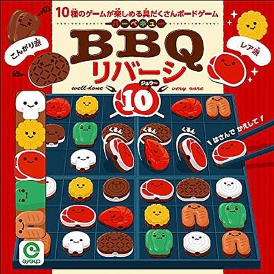 日本 EyeUp BBQ串燒組合