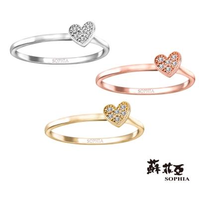 蘇菲亞SOPHIA 日本輕珠寶-Sweet Heart鑽石尾戒(共3色)