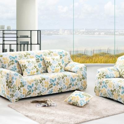 日創優品 夏威夷藍綠沙發套-三人沙發套-3人座