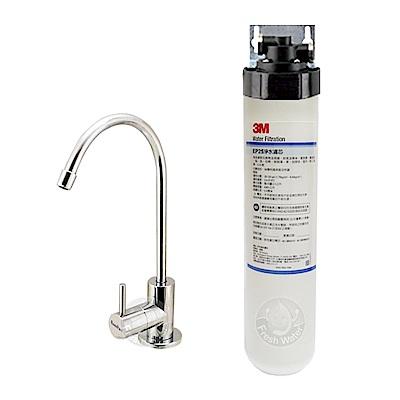 3M EP25 單道淨水器