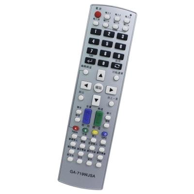 米里夏普液晶電視遙控器TV-120