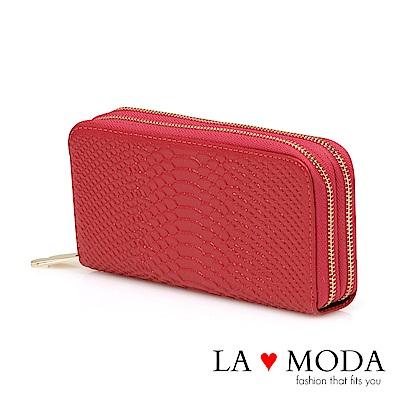 La Moda 超大容量真皮牛皮蛇紋壓紋拉鍊長夾(紅)