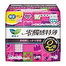 蕾妮亞 零觸感特薄衛生棉 (愛心款25cmX 19片/包)