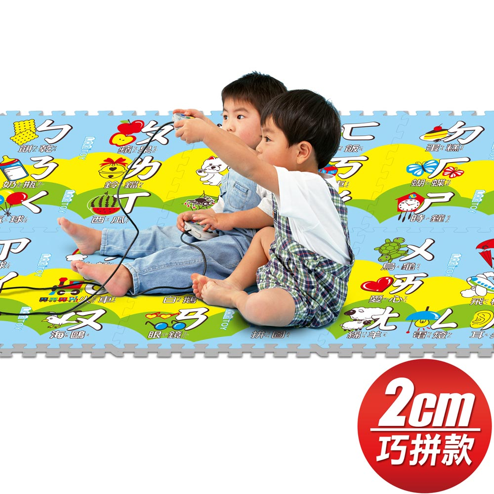 LOG 樂格玩具  幼兒學習ㄅㄆㄇ巧拼地墊