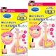 日本Qtto-Scholl睡眠大腿露指襪(粉紅泡泡舒壓五指款)2入