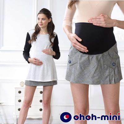 ohoh-mini-孕婦裝-造型格紋百褶孕婦裙-2色