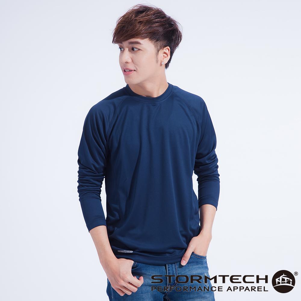【加拿大STORMTECH】SAT036運動排汗透氣長衫-深藍