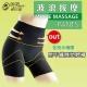 蒂巴蕾 波浪按摩 馬甲纖腰塑體褲 product thumbnail 1