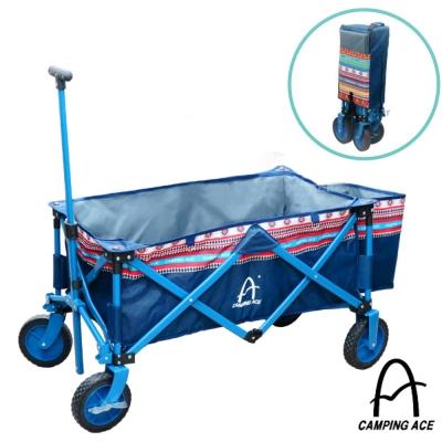 【Camping Ace】露營者 耐重加大鋼管摺疊式寵物裝備拖車_光譜藍