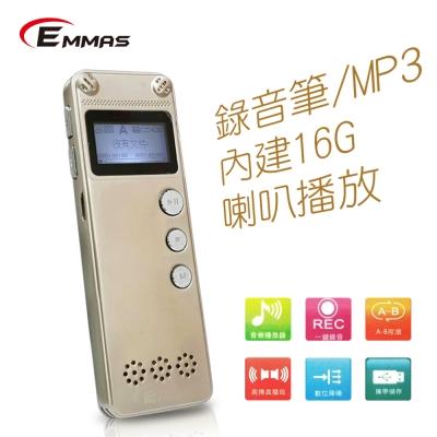 EMMAS 多功能數位MP3錄音筆 (SY-890 16GB)