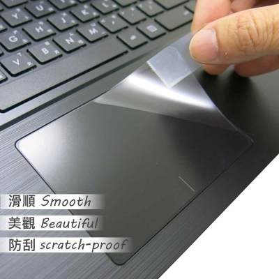 EZstick ASUS P2530 P2538 專用 TOUCH PAD 抗刮保護貼