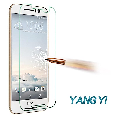 YANGYI 揚邑 HTC ONE S9 鋼化玻璃膜9H防爆抗刮防眩保護貼
