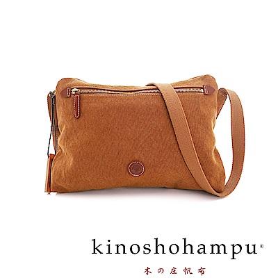 kinoshohampu Weekend系列輕型簡約設計斜背包 駝