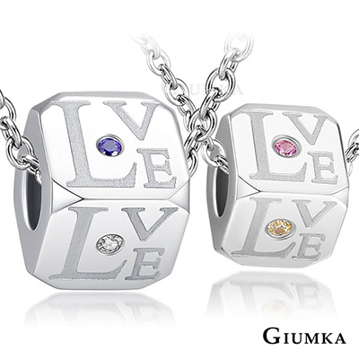 GIUMKA情侶對鍊-方糖情人LOVE系列方塊珠寶白鋼項鍊-銀色