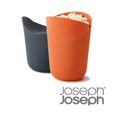 Joseph Joseph聰明料理米花爆爆桶