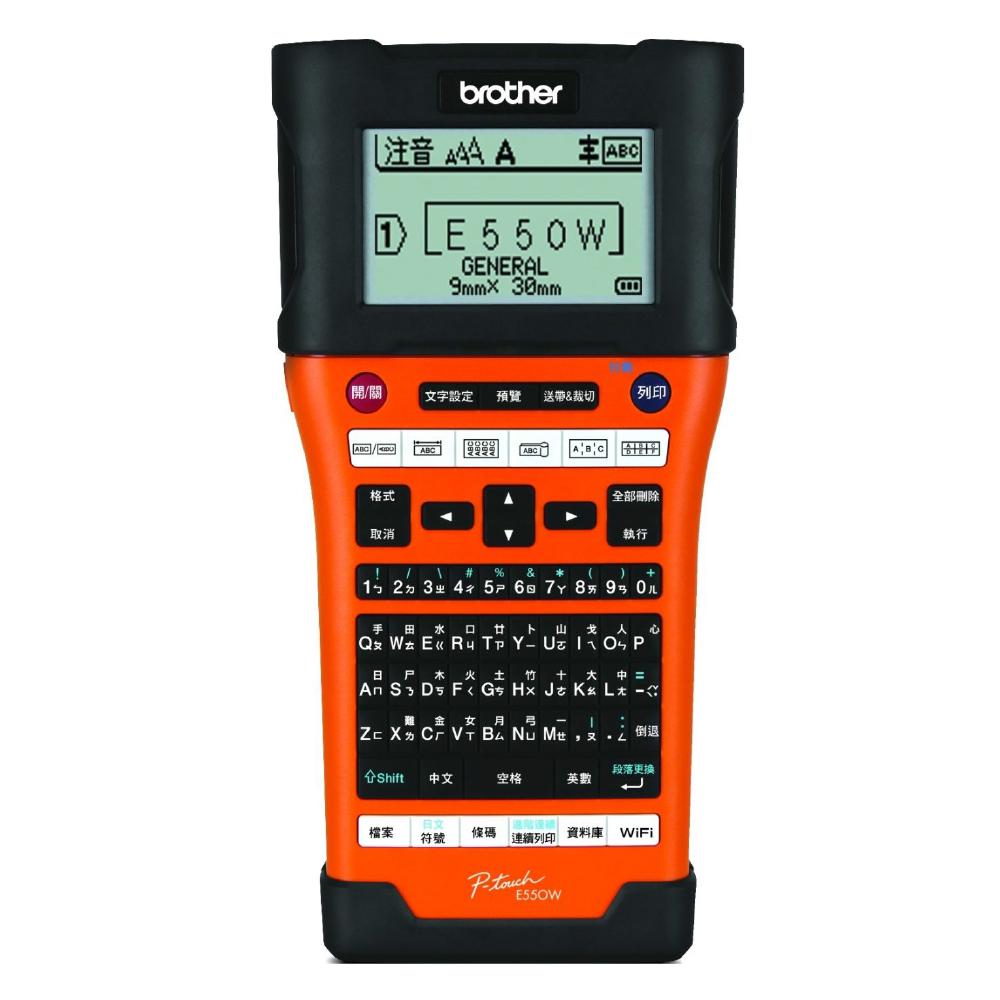 Brother PT-E550W 工業級WIFI傳輸 單機/電腦兩用 線材標籤機