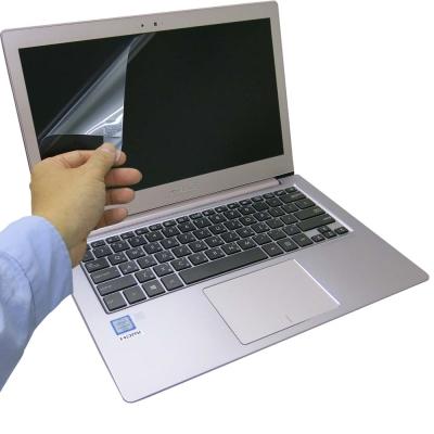 EZstick ASUS UX303 專用 螢幕保護貼