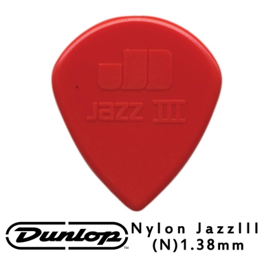 JIM DUNLOP JDGP-47R3N 1.38mm 電吉他彈片 10片包裝