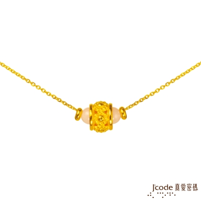 J'code真愛密碼 花彩繽紛黃金/硨磲項鍊