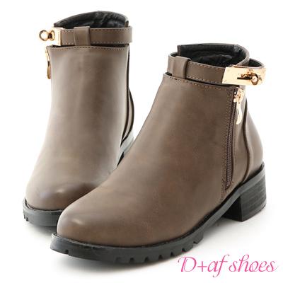 D+AF 皇家金釦.金色鎖釦側拉鍊短靴*棕