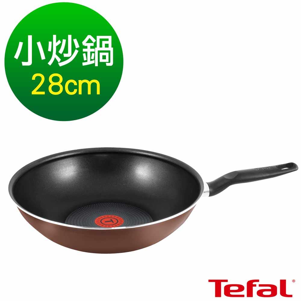 Tefal法國特福 布列塔尼系列28CM不沾小炒鍋