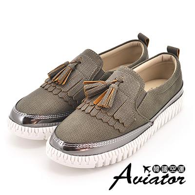 Aviator*韓國空運-正韓製學院風皮革雙層流蘇懶人鞋  -綠